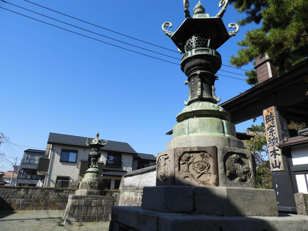 青銅製の灯篭