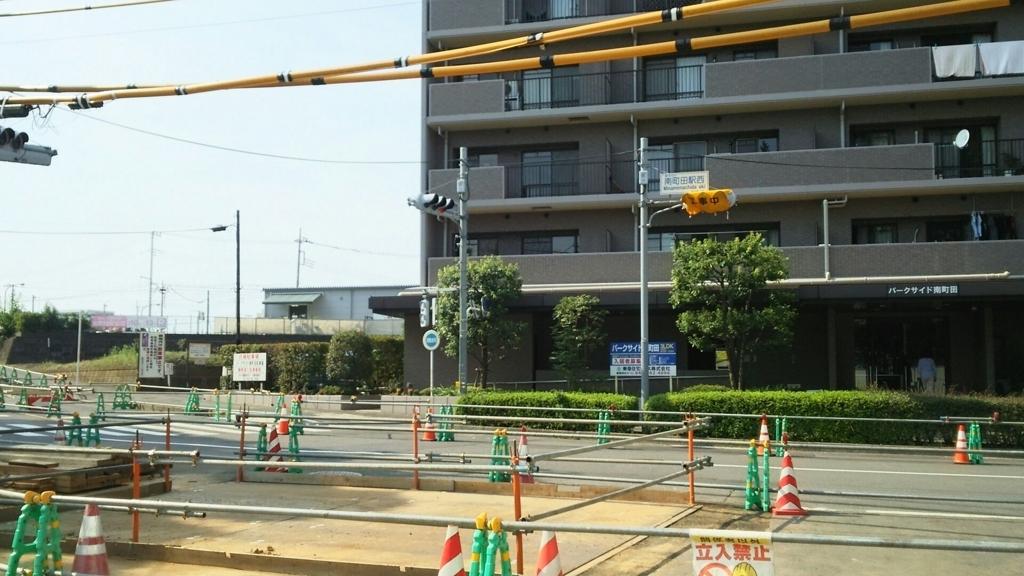 旧南町田駅西交差点
