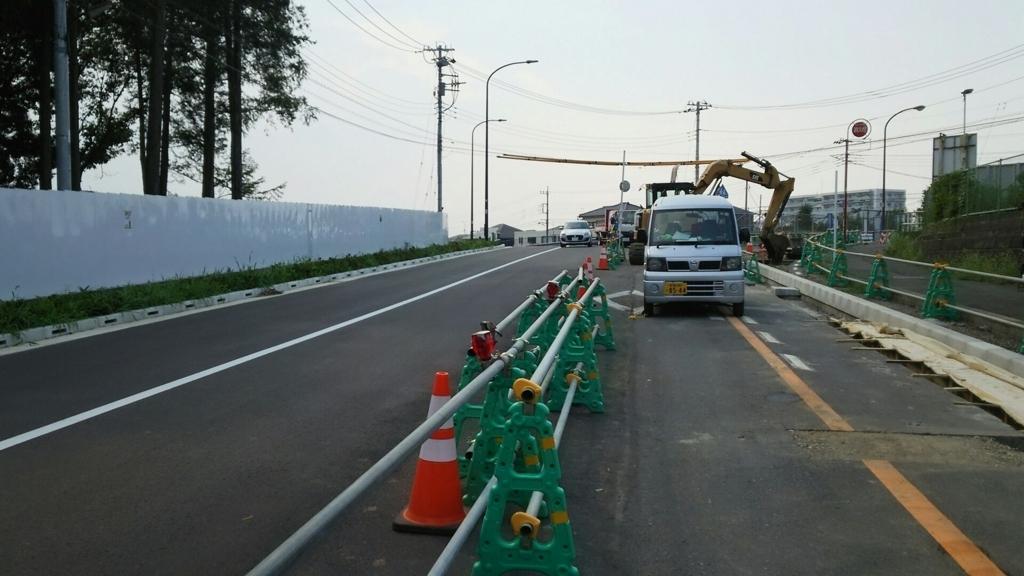 新設された道路