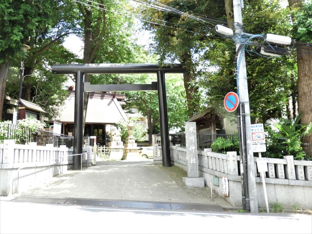 氷川神社の大鳥居