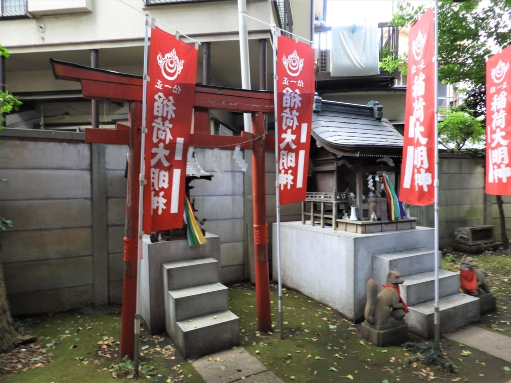 境内社の御嶽神社、日枝神社、伏見稲荷神社