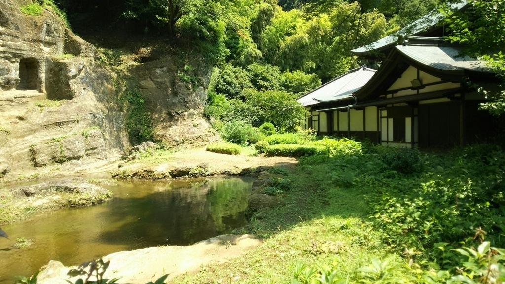 瑞泉寺の庭園