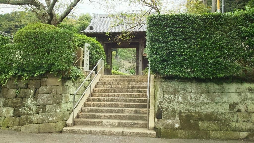 光触寺の山門