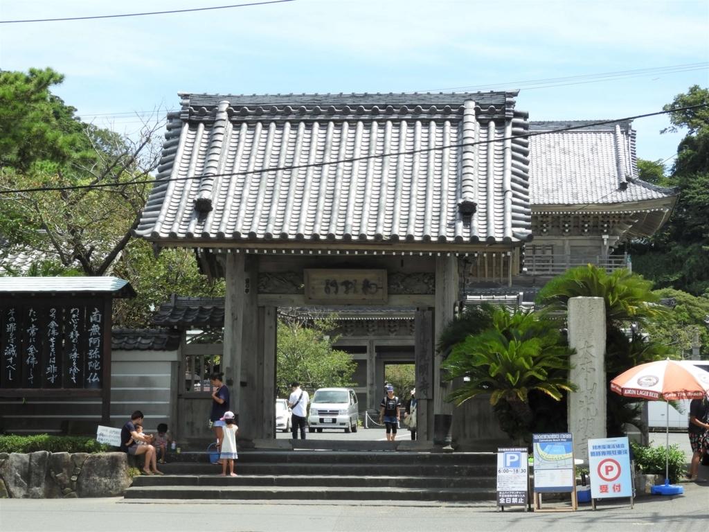 光明寺の惣門