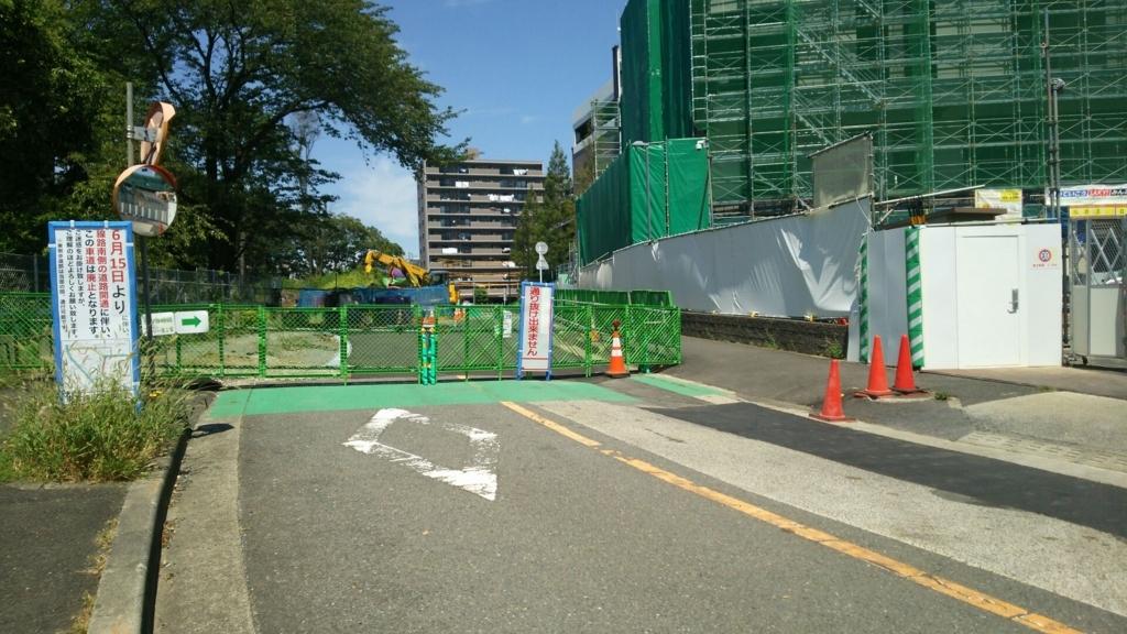 鶴間公園の周辺道路