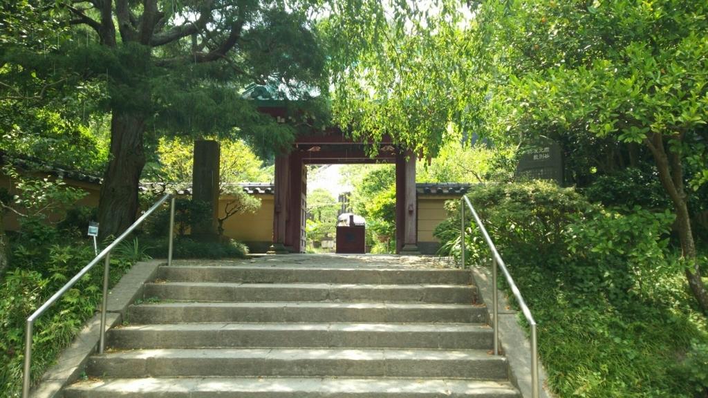 光則寺の山門