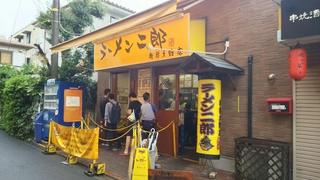 ラーメン二郎相模大野店