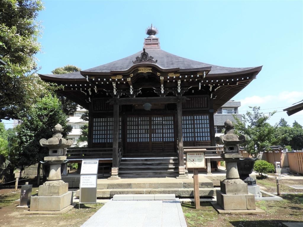 免振装置を設置された祐天寺の地蔵堂