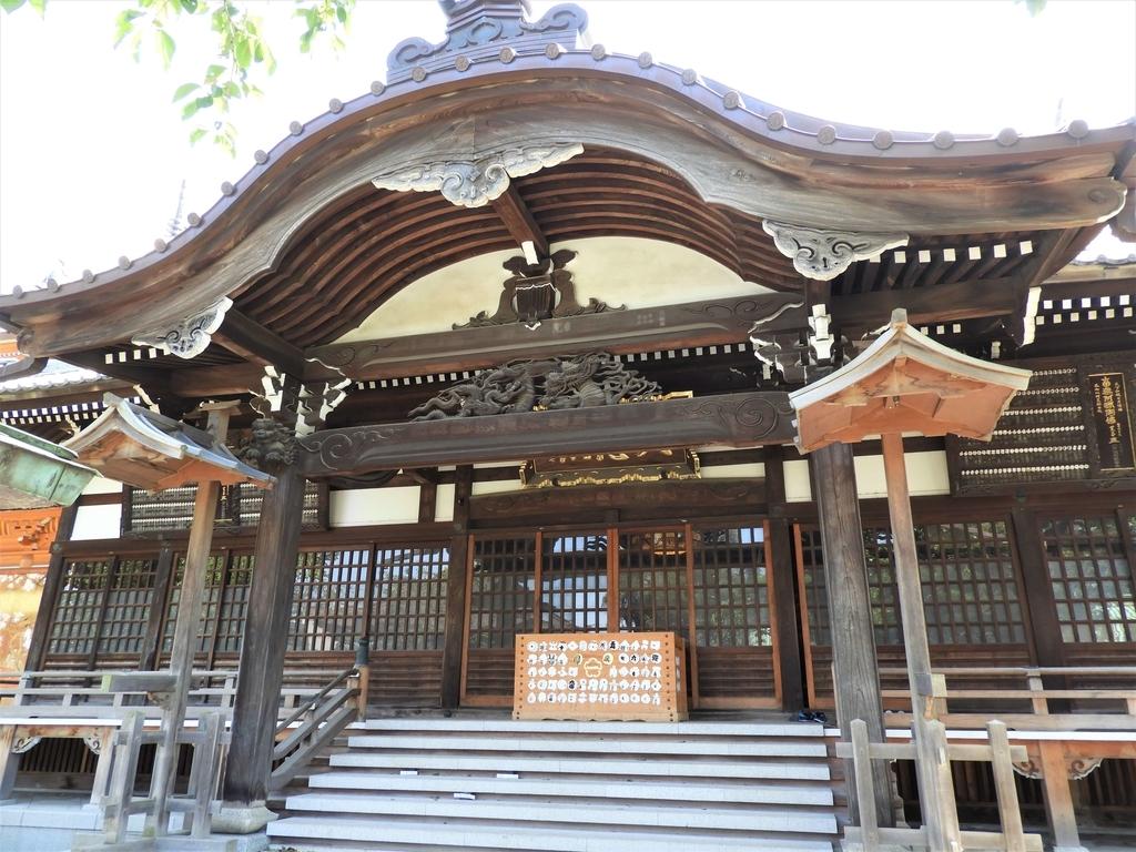 祐天寺の本堂正面