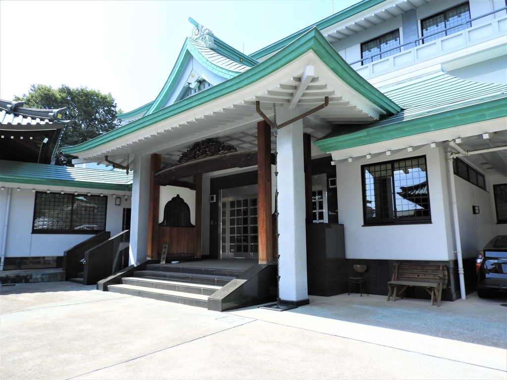 本堂右手にある寺務所