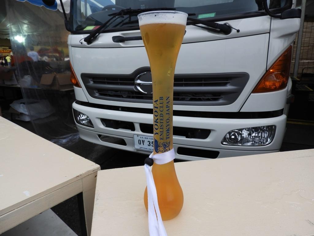ヤードグラスビール