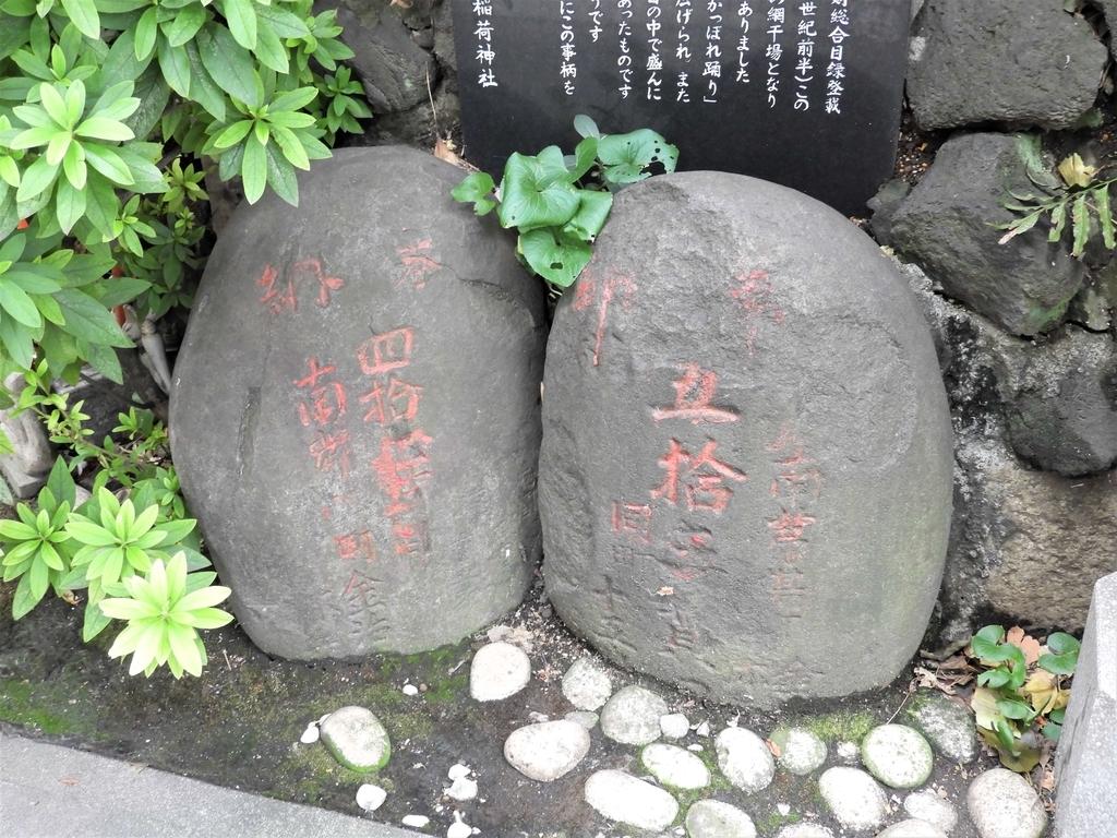 讃岐小白神社の力石