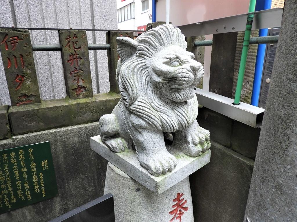 讃岐小白神社のライオンの狛犬