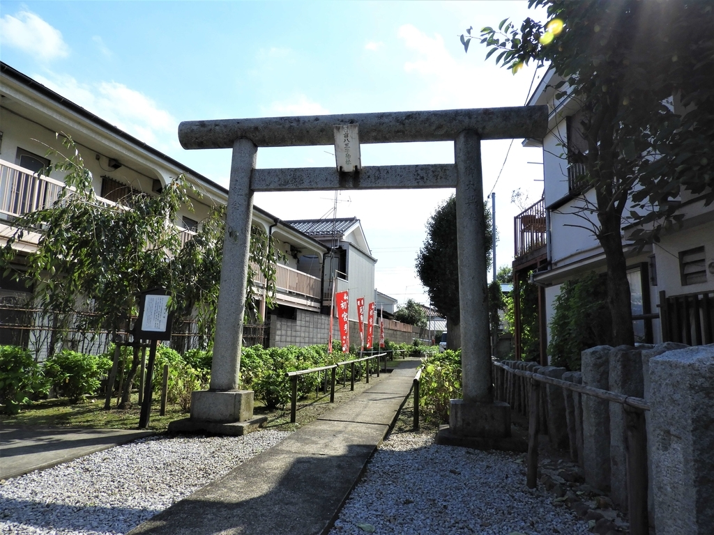 日吉八王子神社の大鳥居
