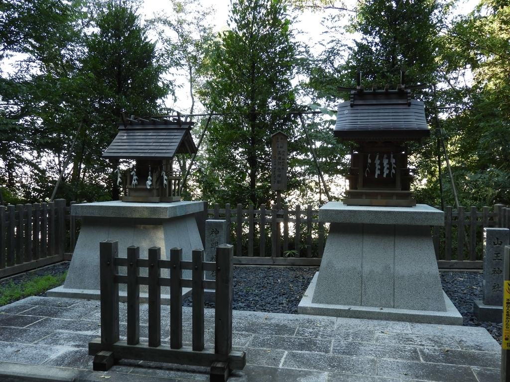 神明社と山王社