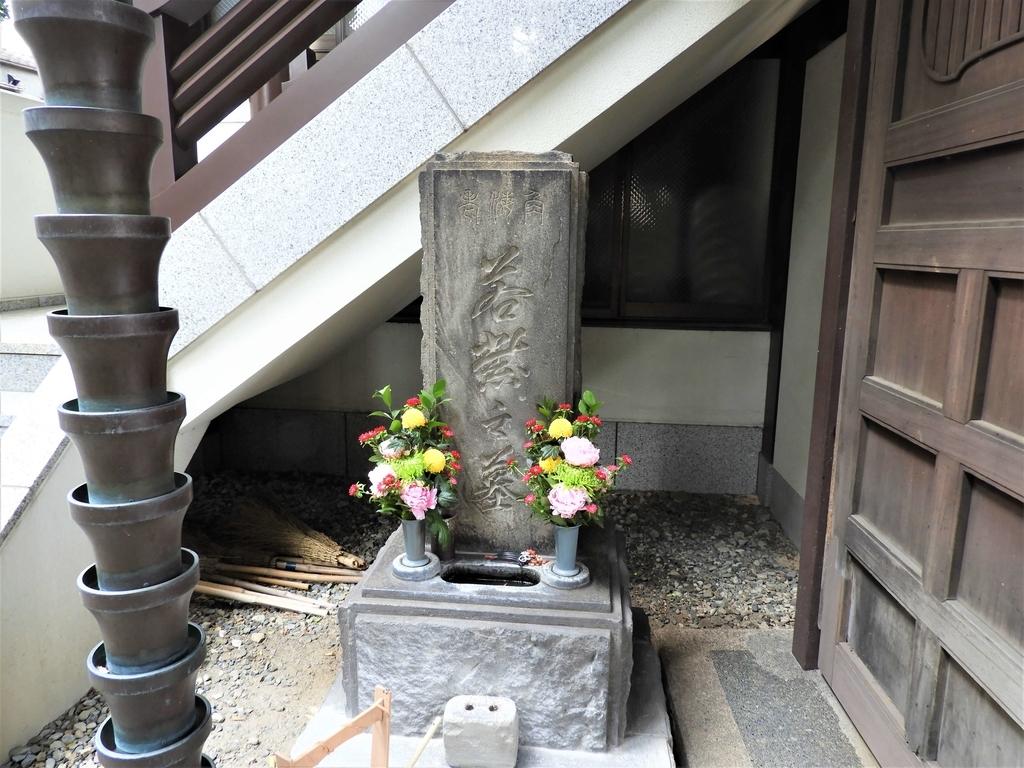 遊女「若紫」の墓