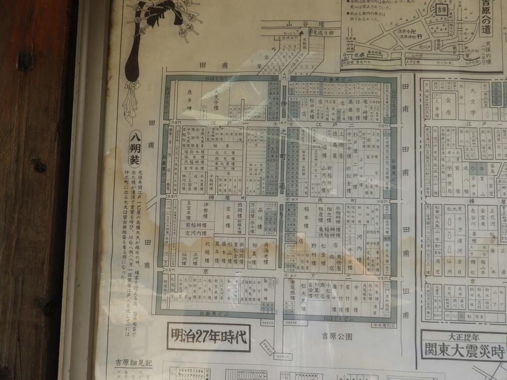 遊郭の古地図