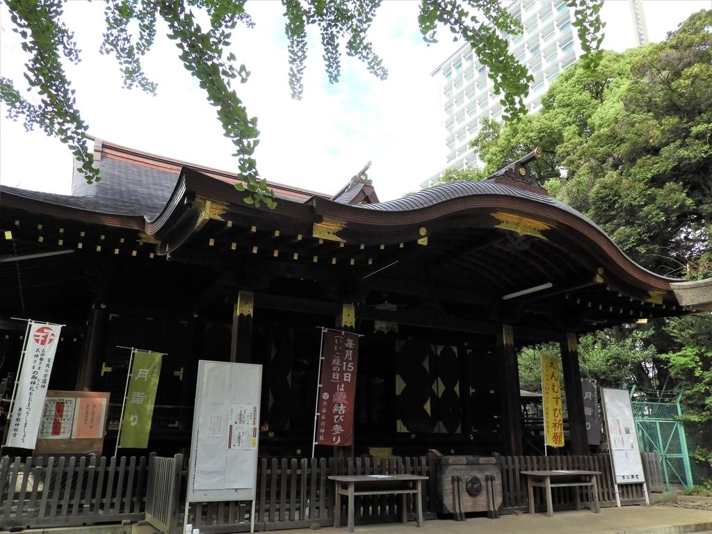 渋谷氷川神社の社殿