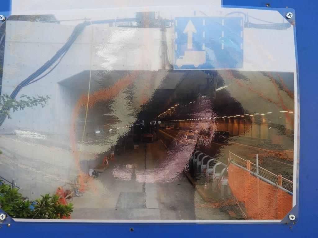 トンネル内部の写真