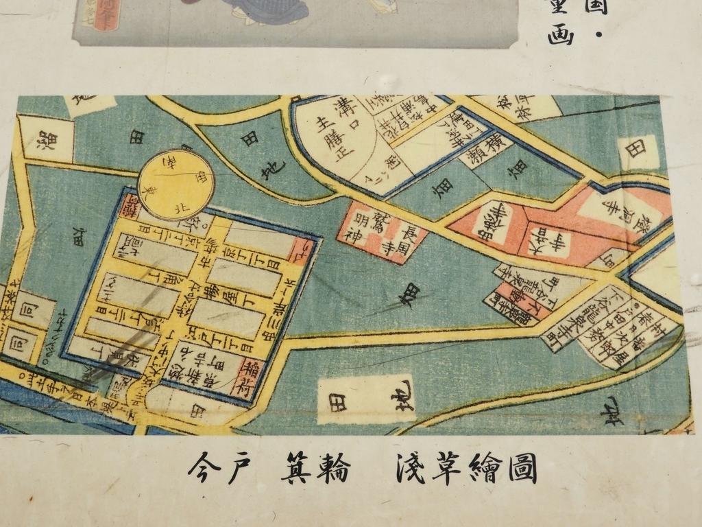 この地域の古地図