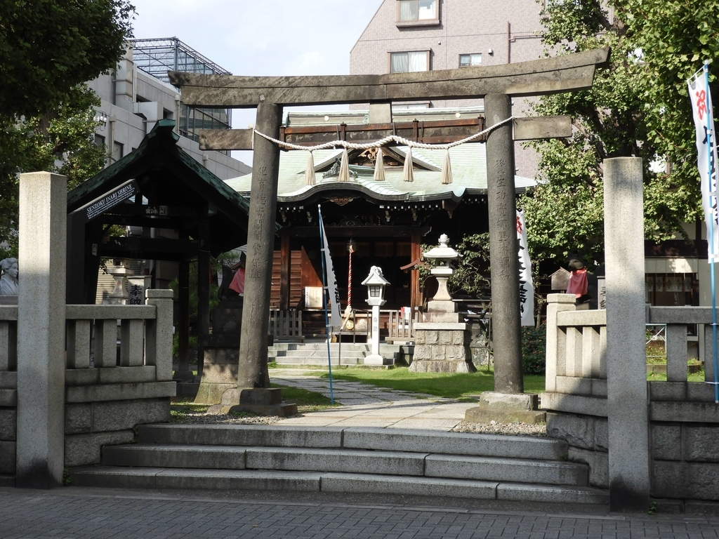 千束稲荷神社の大鳥居