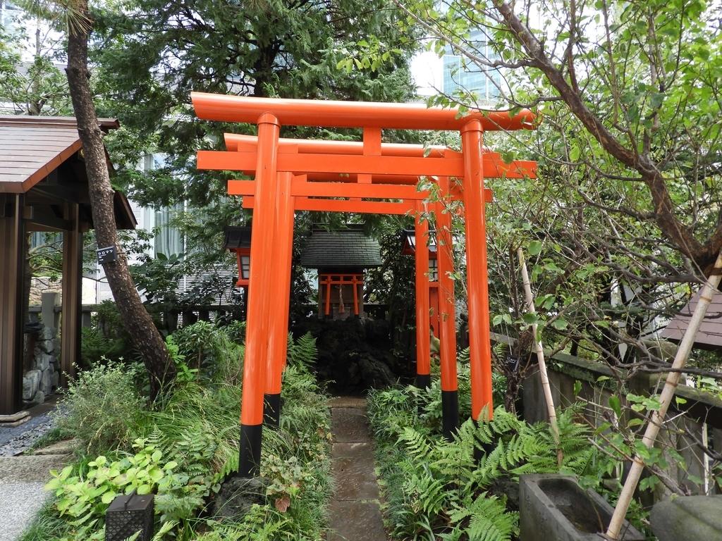 満福稲荷神社