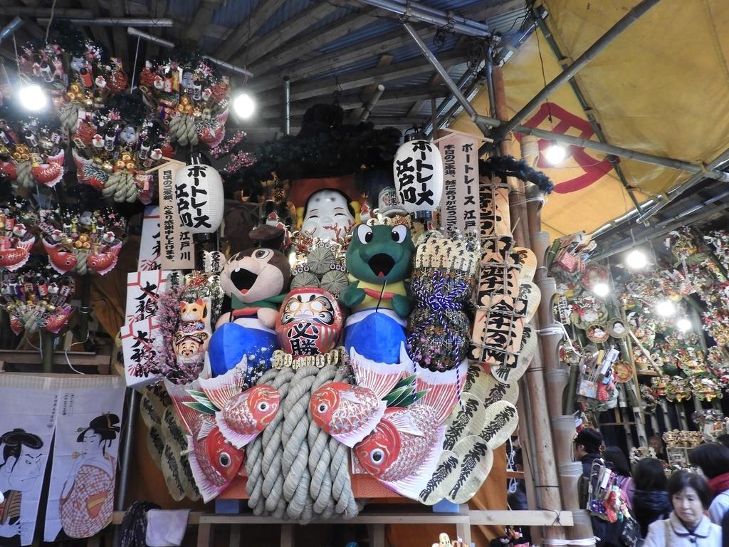 ボートレース江戸川の特大熊手