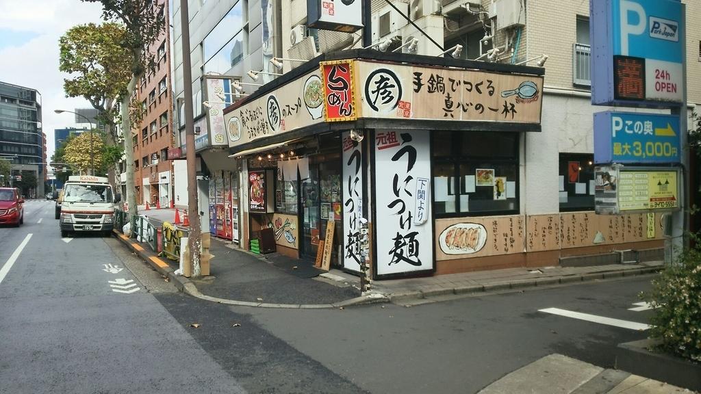 乃木坂らーめん東京食品まる彦