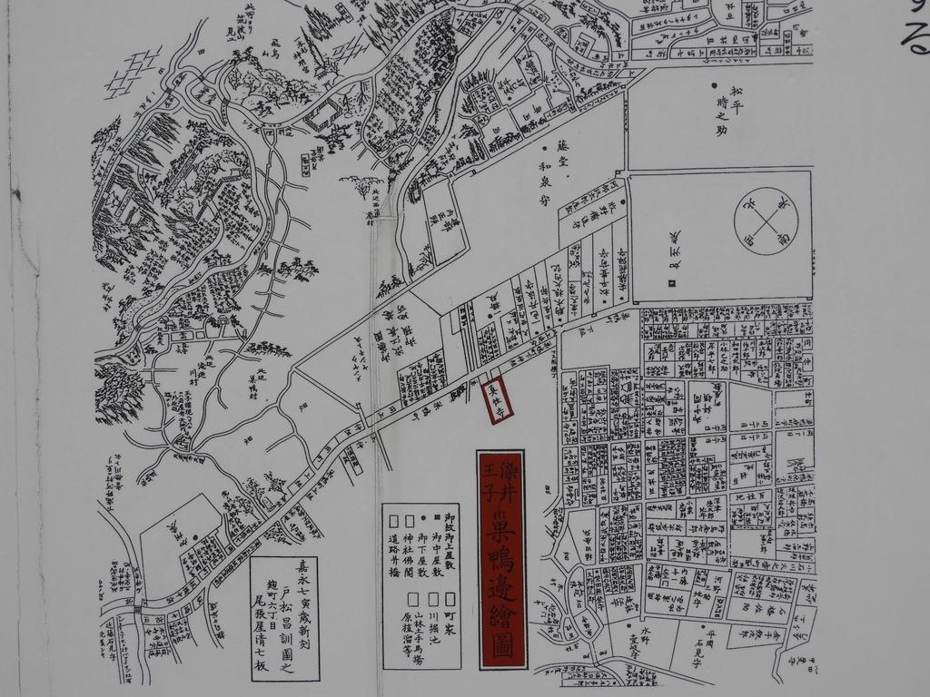 江戸時代のこの地域の古地図