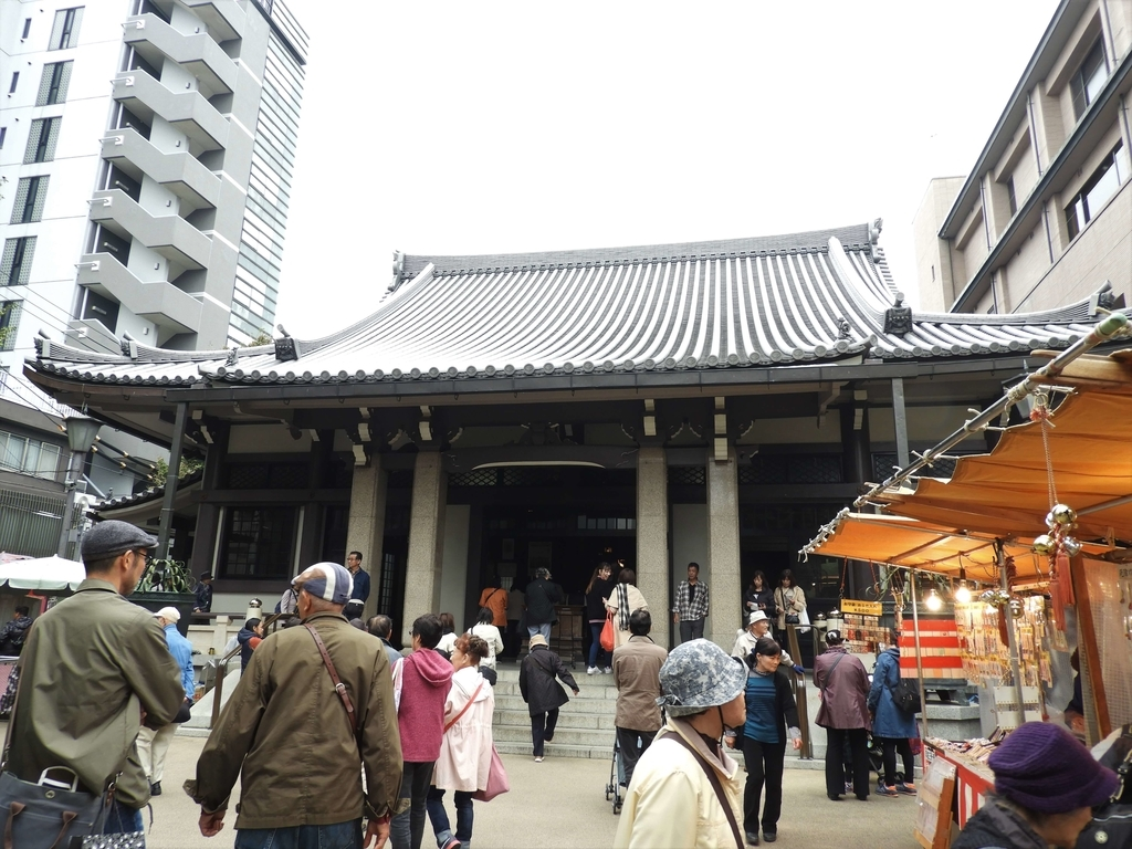 昭和32年に建立された鉄筋コンクリート造の本堂