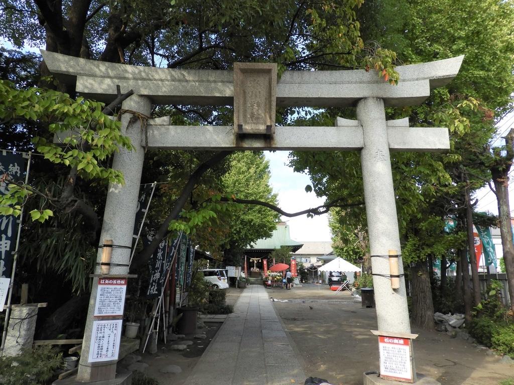 江北氷川神社の大鳥居