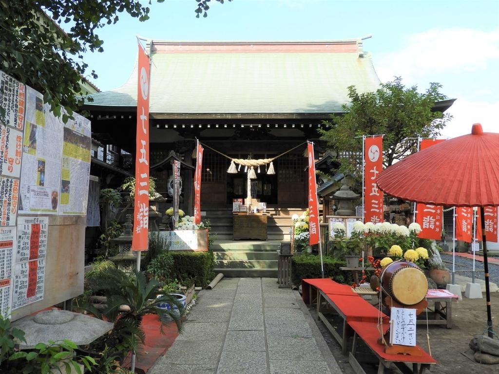 七五三詣での幟が立ち並ぶ拝殿