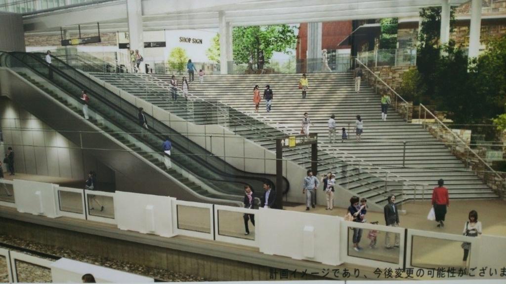 改良工事竣工後の南町田駅