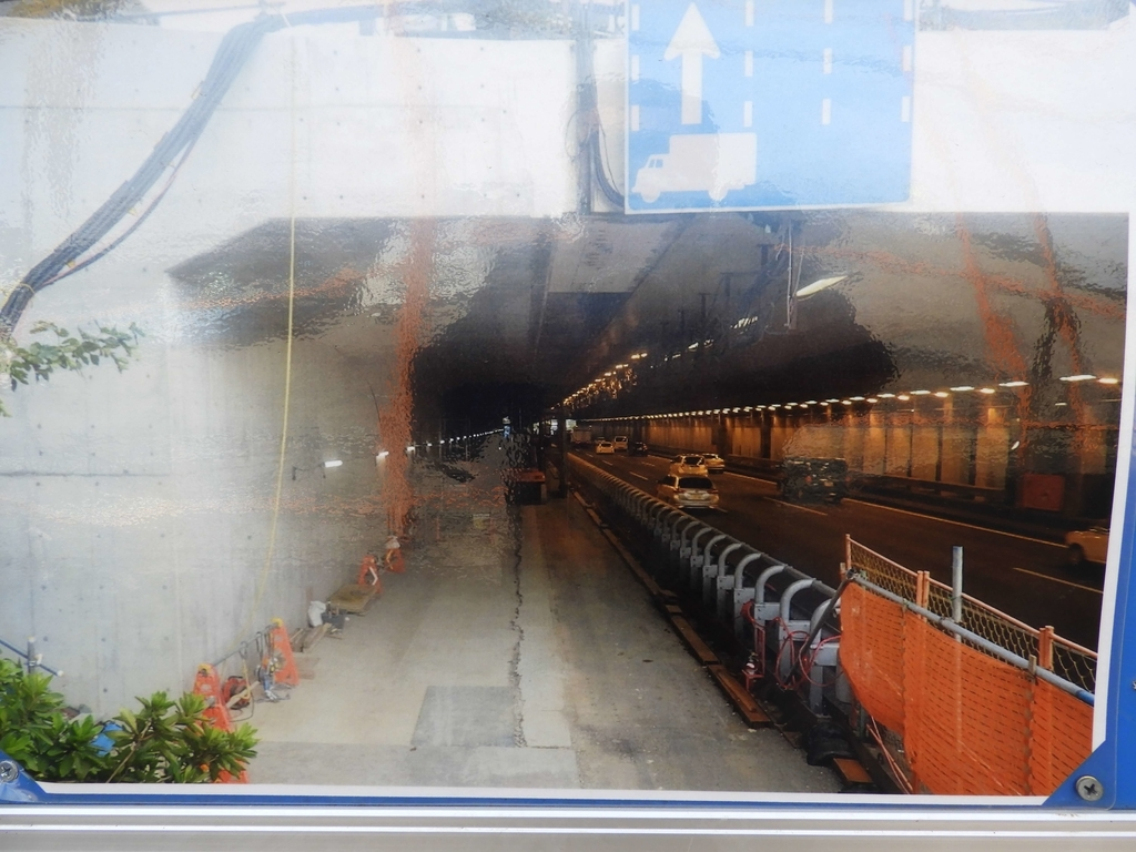 現在のトンネル内部