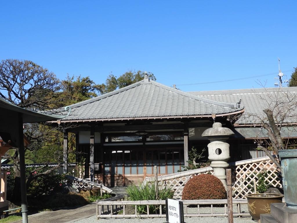 本堂左手の寺務所