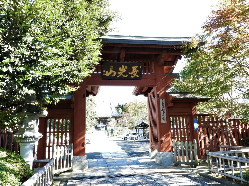 朱塗りの山門