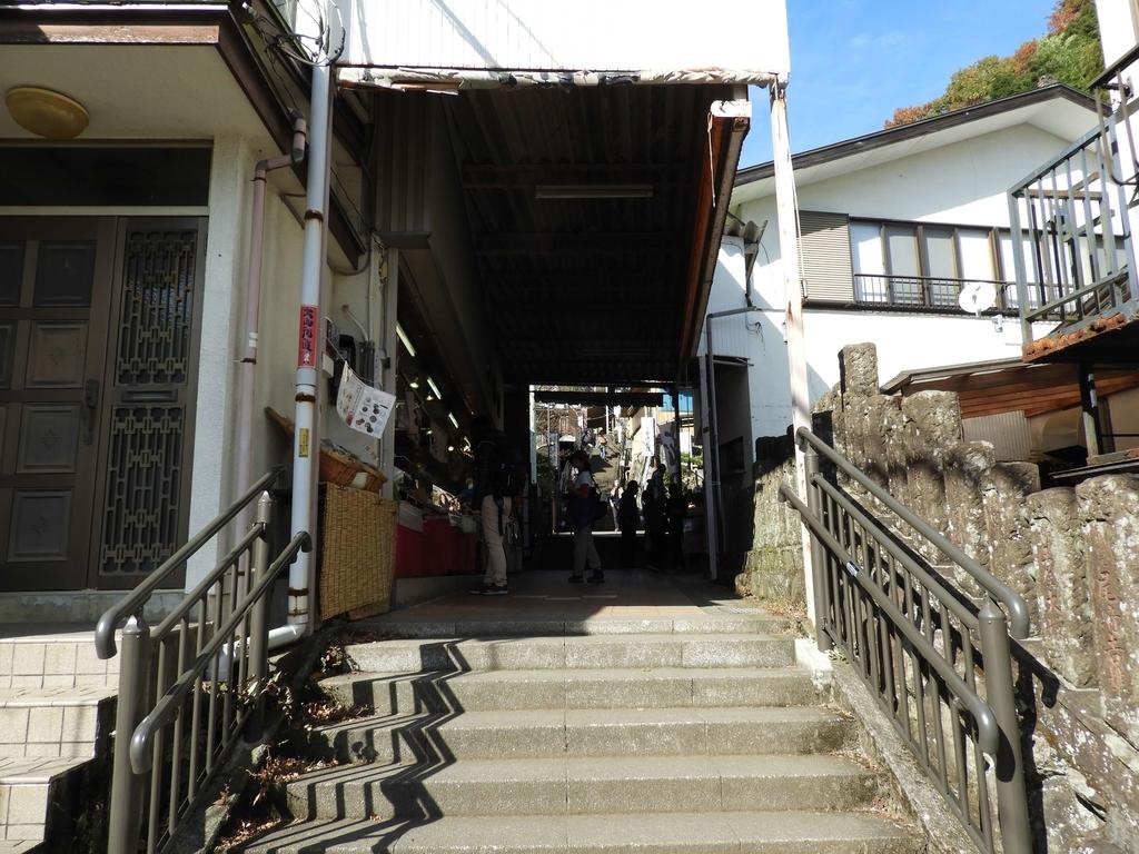 豆腐料理店