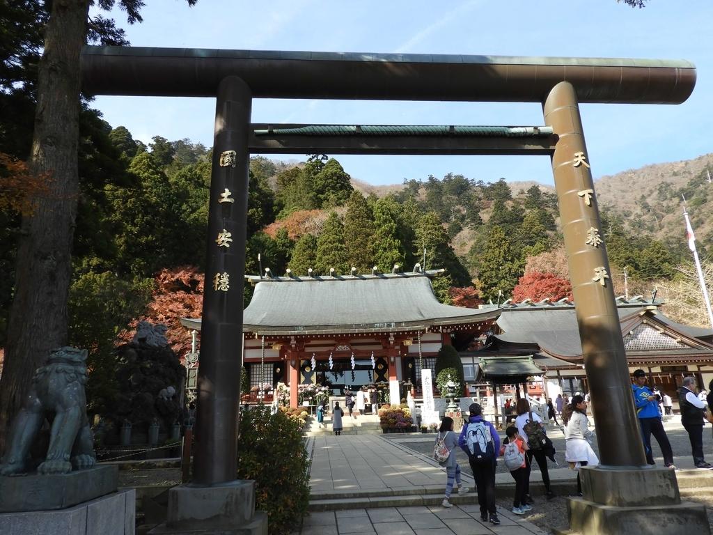 大山阿夫利神社の大鳥居