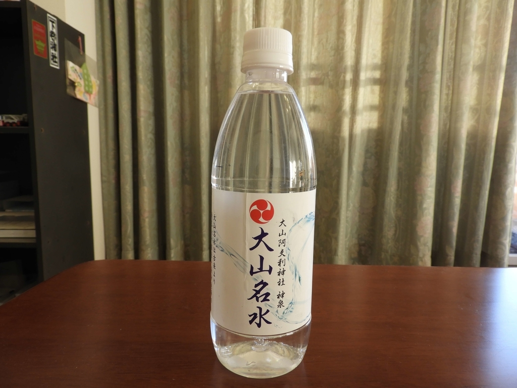 神水ボトル