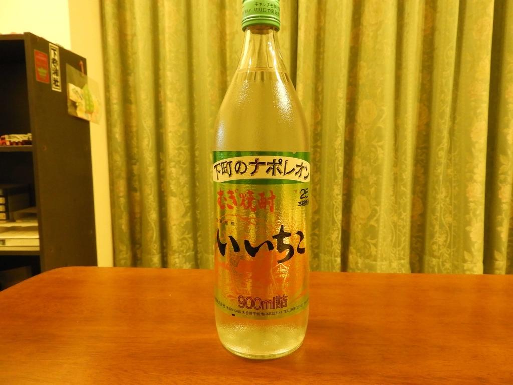 いいちこのボトル