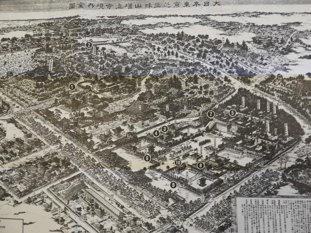 増上寺の敷地