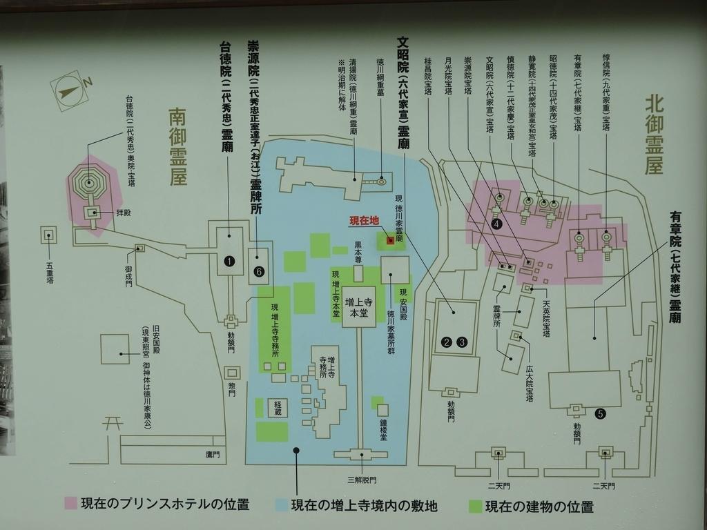 昭和20年の伽藍配置