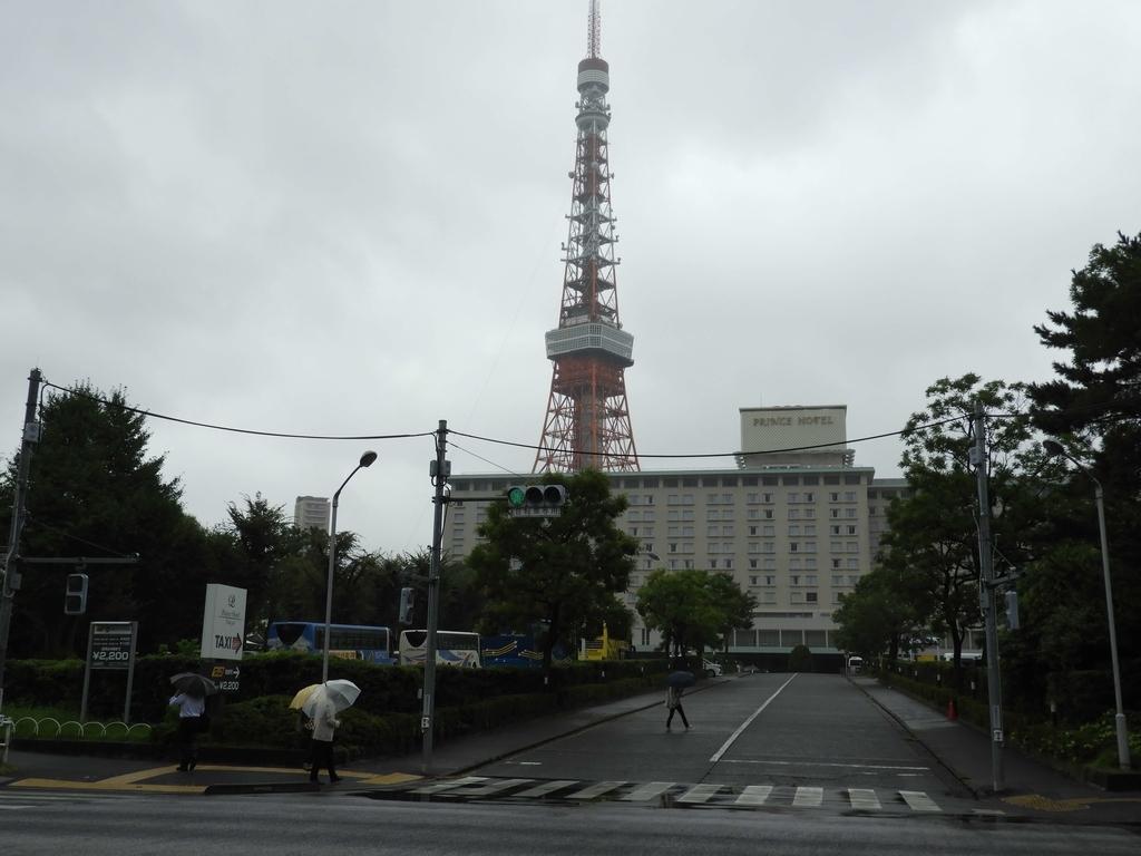 東京タワーとプリンスホテル