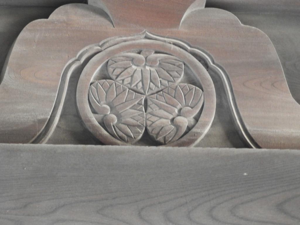景光殿表門に残された葵の御紋