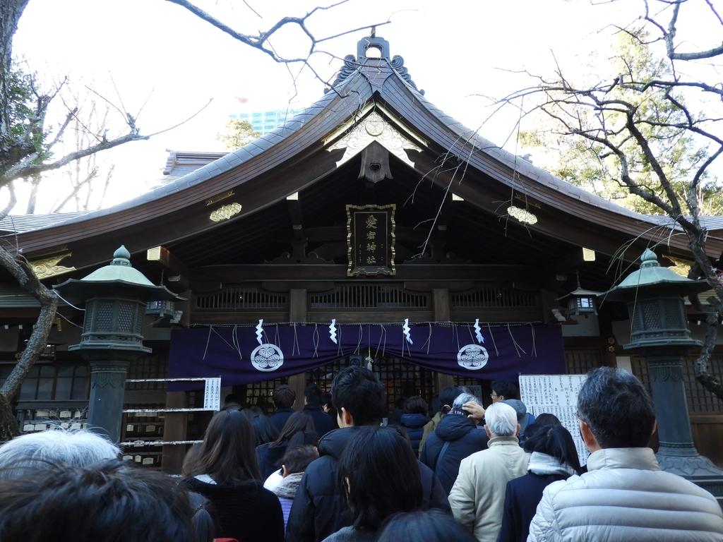 愛宕神社の拝殿