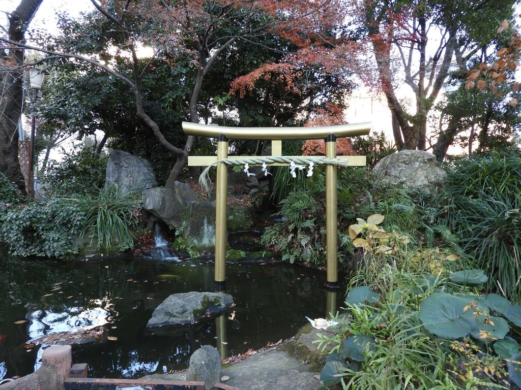 愛宕神社の児盤水