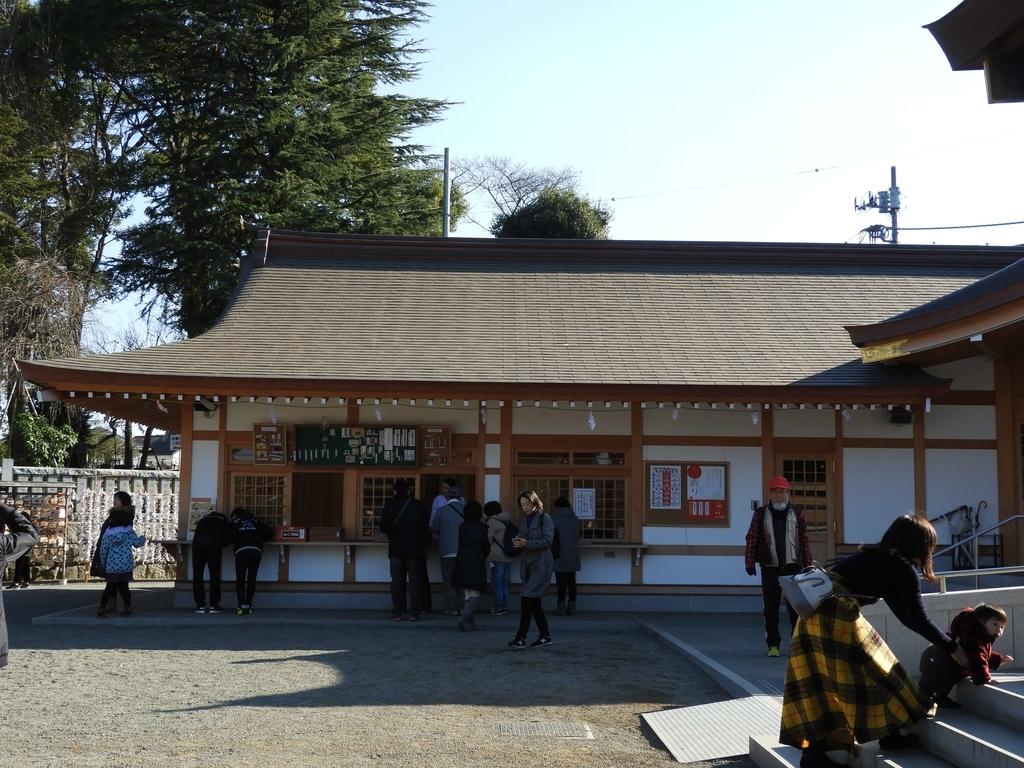 菅原神社の御朱印所