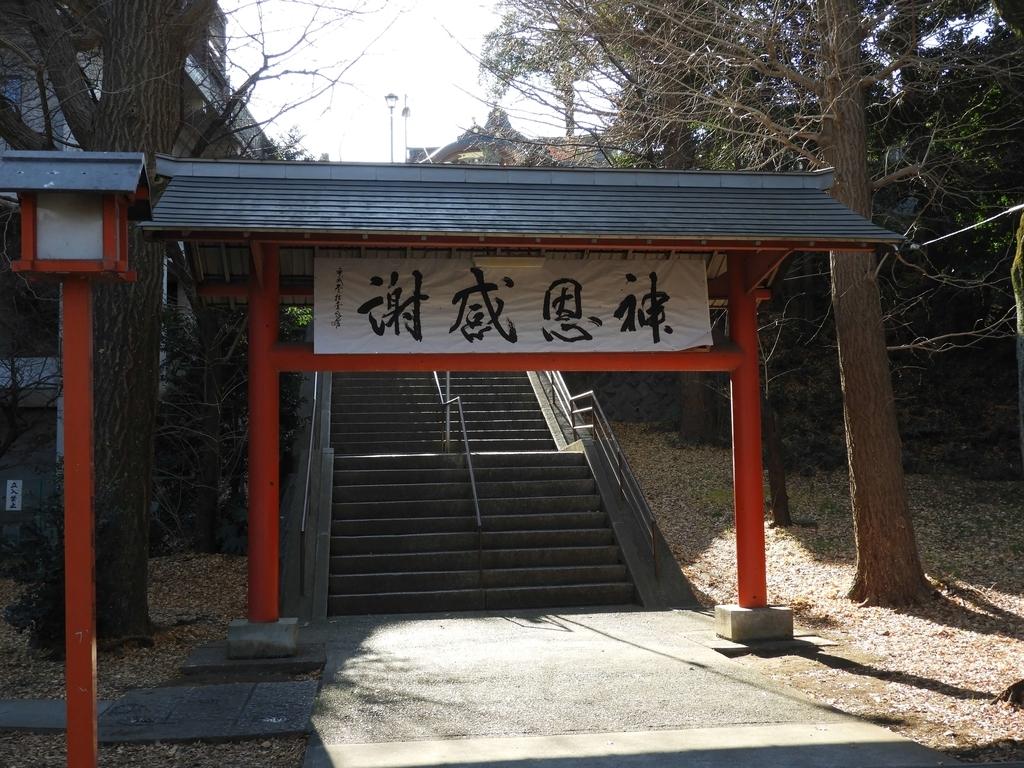 菅原神社の参道