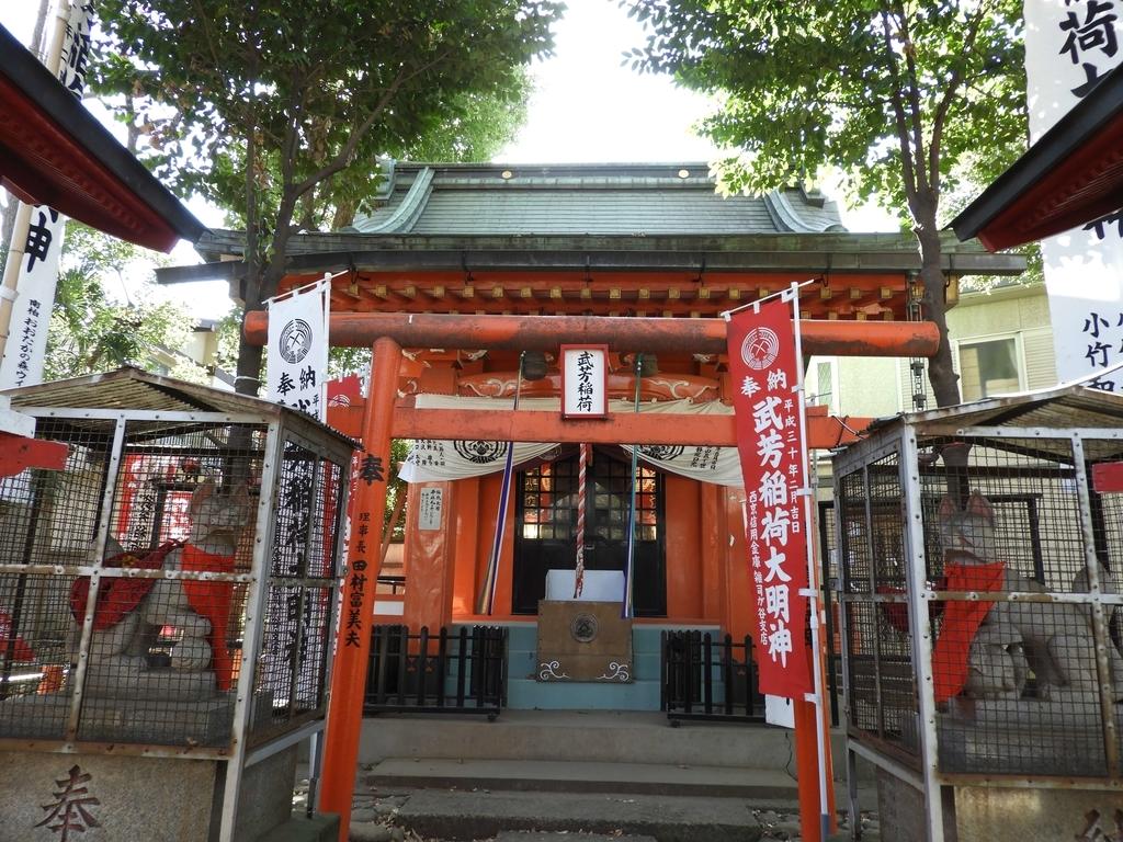 武芳稲荷の朱色の社殿