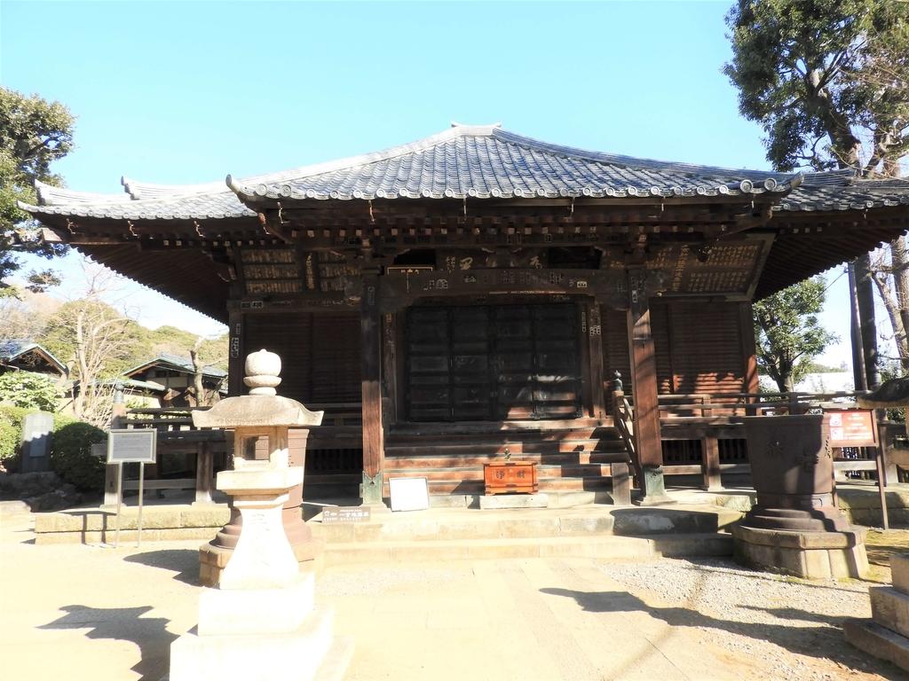 元禄時代の建物である大師堂